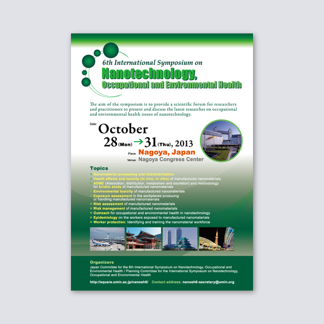 「6th International Symposium on Nanotechnology, Occupational and Environmental Health」チラシ 表