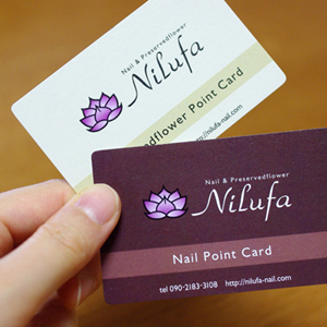 Nilufaスタンプカード